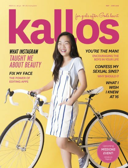 Kallos Magazine for Christian Young Women about Instagram, beauty, sexual sins and more.