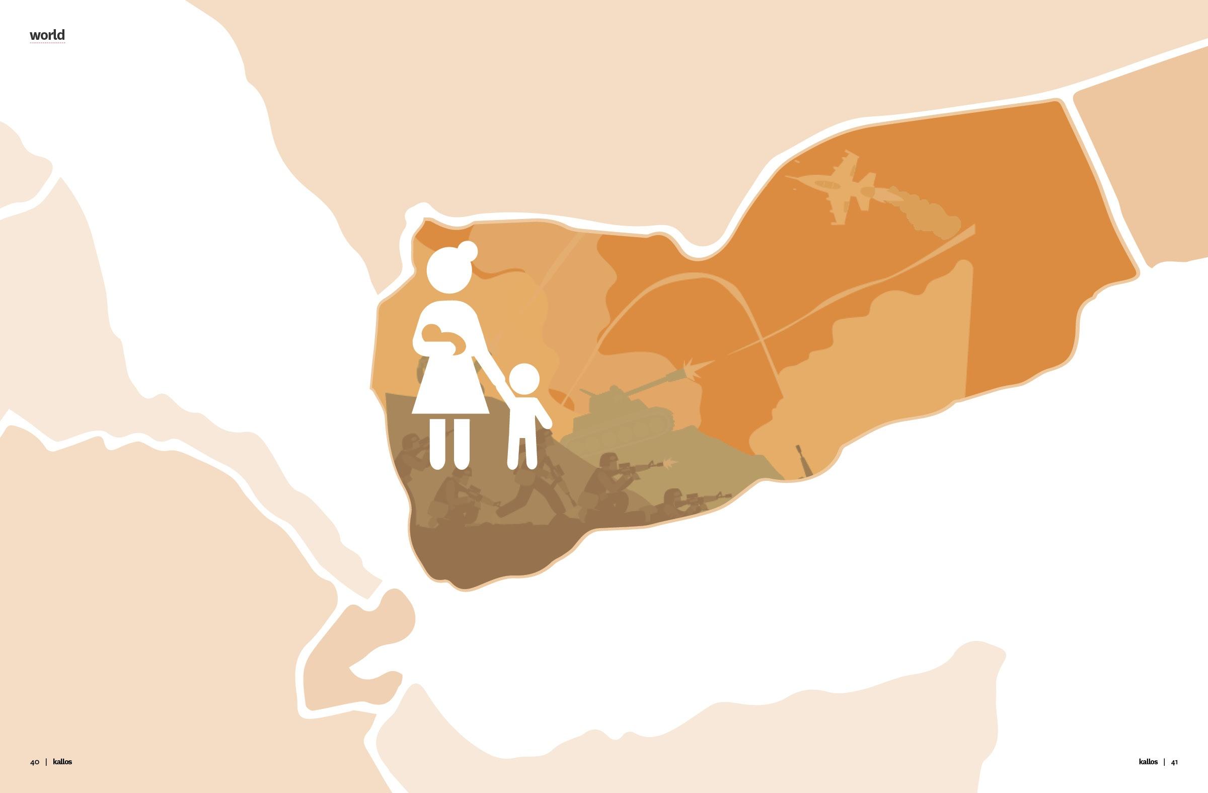 The Yemen War